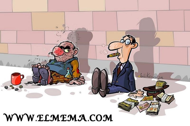 میلیاردری که گدایی می کرد www.elmema.com داستان کوتاه و داستان آموزنده گروه آموزشی علم ما