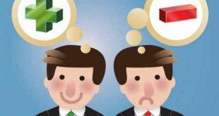 تفاوت های آدمهای مثبت با آدمهای منفی / www.elmema.com موفقیت گروه آموزشی علم ما