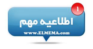 https://elmema.com/