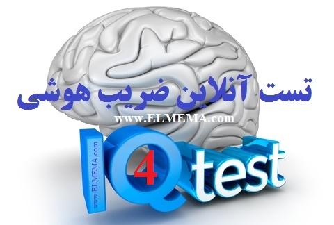 https://elmema.com/category/free/online-test