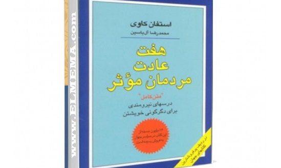 http://elmema.com/category/free/audio-book