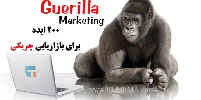 http://elmema.com/category/free/marketing-sell