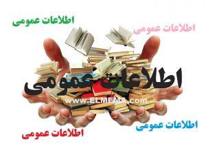 http://elmema.com/