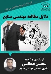 http://elmema.com/mohsen-gheitasi