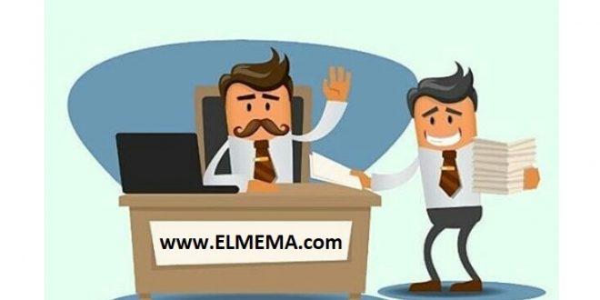 elmema.com/category/individual-improvement