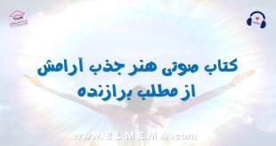 WWW.ELMEMA.COM